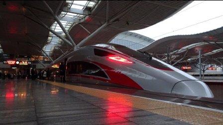 [火车][复兴号]CR400AF重连[G65]北京-广州