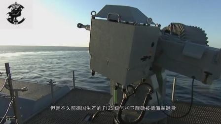 德国护卫舰出现电子系统故障, 美开高价援助费, 其希望中国帮助