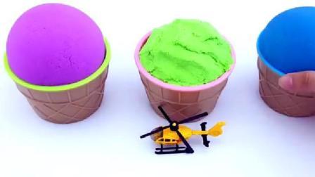 奇趣蛋玩具视频 奇趣蛋玩具 第16季 奇趣蛋玩具视频大全全部视频9