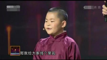 岳云鹏干儿子自己学说相声, 连专业评委都说厉害