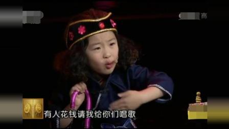 这小孩太能逗了, 将来又是一个宋丹丹