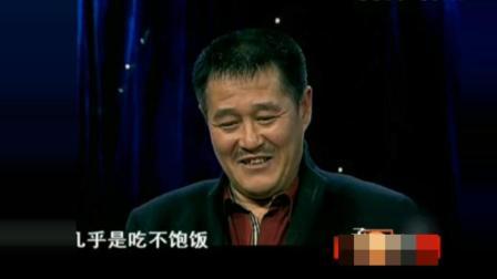 这个人的出现, 改变了赵本山凄惨的童年生活