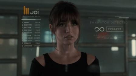 一个U盘, 男子设计出投影虚拟女友, 全息投影在未来还可以这样使用!