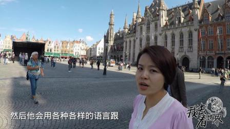 没有中国大妈跳舞的欧洲广场, 他们还能有什么内容来娱乐