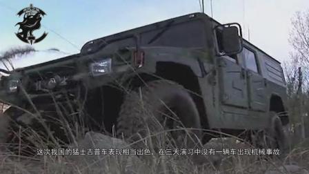 中国猛士吉普车性能优越, 俄信号旗部队: 这是与虎式一样的车