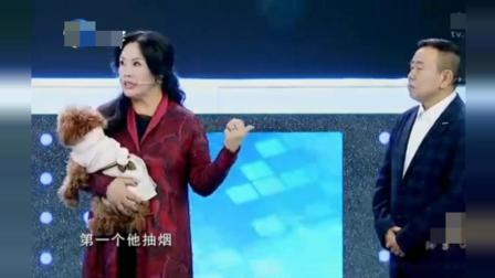 潘长江被老婆嫌弃, 两人分居