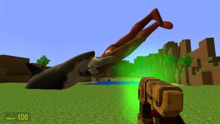 奥特曼的头被大白鲨一口咬掉了 gmod沙盒游戏