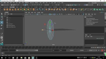 maya2018建模教程: 摩天轮制作01