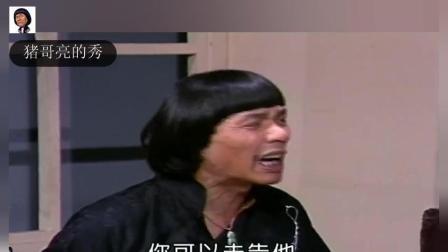 台湾综艺节目猪哥亮-为什么小伙子有勇气把手剁掉了原因是什么
