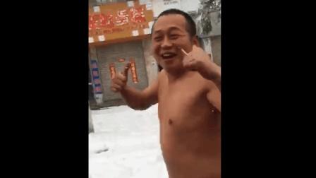 2018第一牛逼哥 赤裸上身雪地暴走5分钟 路人纷纷回头