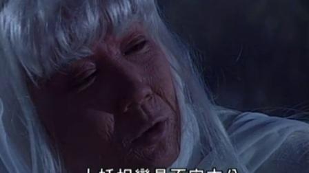 西湖水未干雷峰塔未倒, 白素贞还在等许仙, 可惜人妖恋见面不相识