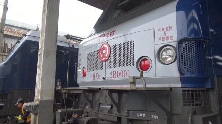 上局宁东段 HXD2B0001 静态视频