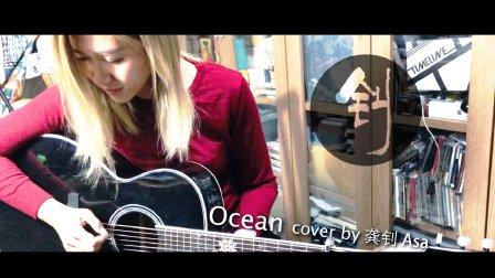 指弹名曲Ocean by龚钊Asa