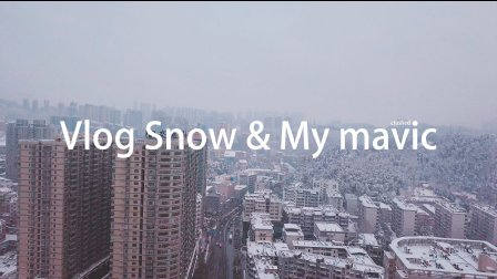 VLOG Snow & My mavic 很开(cai)心(guai)