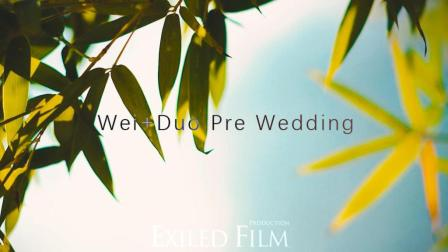 Exiled FilmDuo+Wei PreWedding