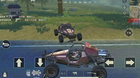 荒野行动: 搭错车的尴尬 只有自己真正被带到角落才能深刻体会游戏