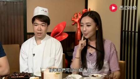 豆豉鸡煲, 经典港式粤菜美食, 如何制作呢, 来看看吧。