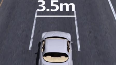 干货知识! 新手司机这样判断车轮位置左右车距最到位!