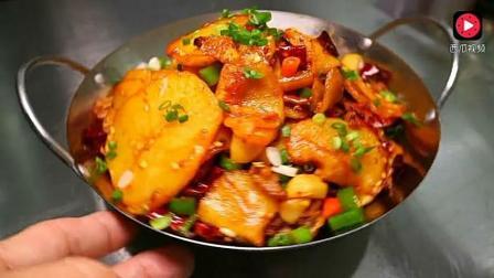 每次去餐馆必点的干锅土豆片, 在家就可以做, 快来看看吧!