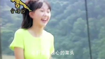 《爱人跟人走》卓依婷演唱的闽南语歌曲
