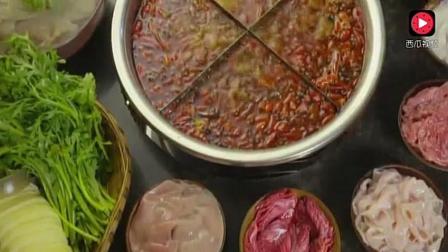 重庆火锅, 麻辣多味, 汤汁自然, 舌尖上的中国带你了解地道重庆火锅。