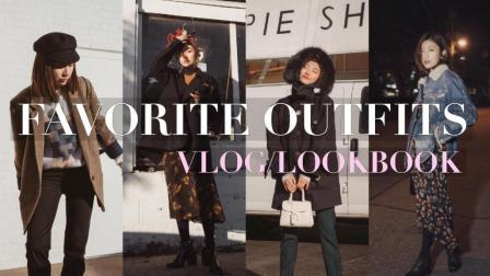 1月 Vlog Lookbook丨5套最爱穿搭丨Savislook