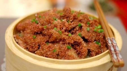 粉蒸肉, 糯而清香, 酥而爽口, 有肥有瘦, 红白相间, 五香浓郁, 回味无穷!