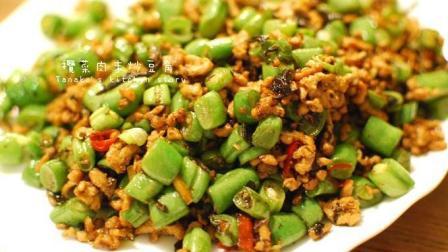 干煸四季豆吃腻了吧, 来试试这道四季豆新菜, 香辣可口下饭, 食欲大开!