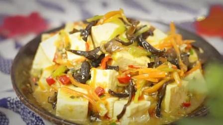 和鱼香肉丝平分秋色的鱼香豆腐你吃过吗, 口感细腻, 比肉还好吃, 这里有秘制方法!