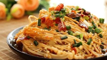 水煮肉片吃腻了, 来吃水煮金针菇吧, 酸辣可口, 超级下饭, 做法简单!