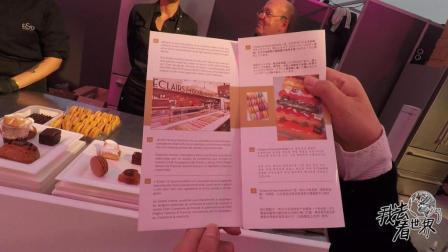 在欧洲, 一家高级的手工甜品面包店, 是什么样子的呢?
