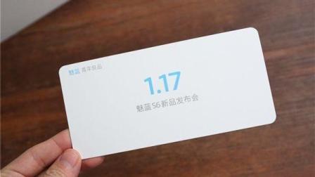 新品魅蓝S6评测 这只是对一块砖头的深度开箱