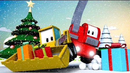 迷你卡车 第19集 一起过圣诞