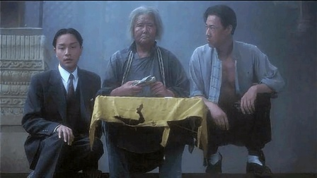 此片堪称华语电影巅峰之作! 25年后尚无法超越