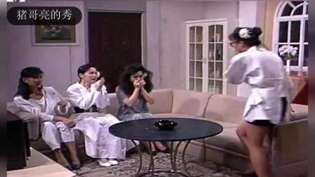 台湾综艺节目猪哥亮-小寡妇休闲中心 看完你就知道是什么了