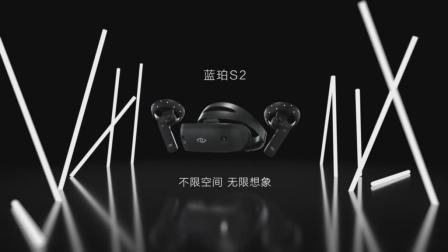 VR3D建模 - Video by 质点DOT