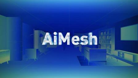 华硕路由器黑科技 AiMesh免费智能WiFi系统