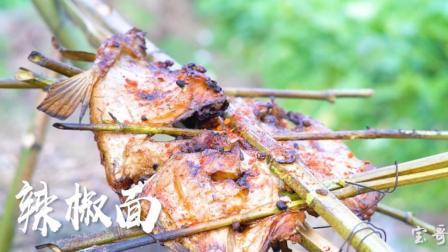 这才叫真正的竹签烤鱼, 撒辣椒那刻我真的看饿了