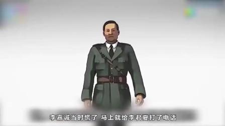 他是中国保镖世界第一!