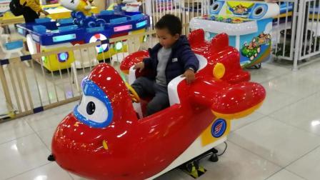 儿童游乐场 乐迪 超级飞侠(宝宝2岁8个月)