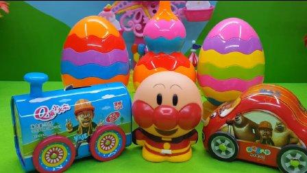 亲子早教益智游戏 亲子游戏奇趣蛋玩具视频32