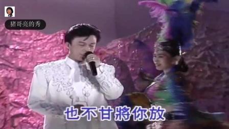 台湾综艺节目猪哥亮-搁再怀念也是你一人