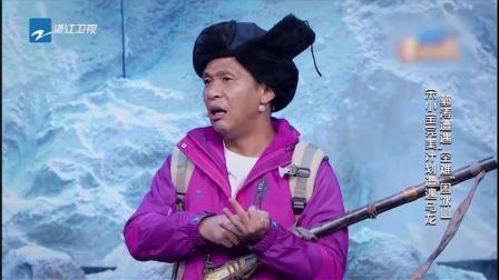 宋小宝客串一个角色都那么搞笑,真厉害啊