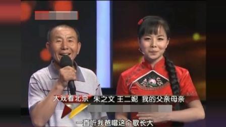 王二妮的爸爸演唱西北版的《在那遥远的地方》, 真的与众不同