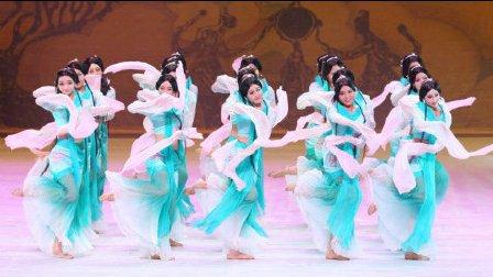 女子古典群舞《采薇》近景高清版