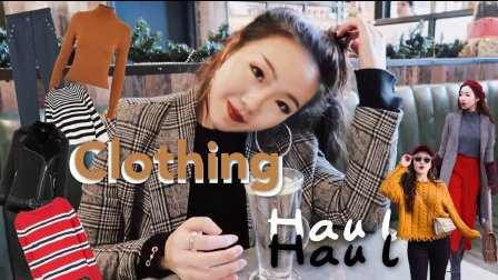 28件巨大冬季服饰购物上身试穿分享!TRY-ON HAUL| 北美品牌居多