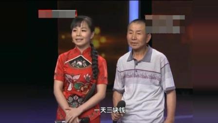 王二妮的爸爸太伟大了, 真的是父爱如山