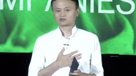 马云在80余企业家面前, 拿出100亿捐给山区!