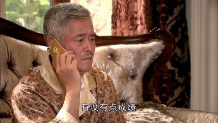 赵本山爆粗口骂小沈阳, 小沈阳呛声还挂电话, 气得赵本山上不来气