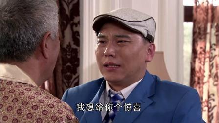 儿子出走五年, 带媳妇回家赵本山哭成泪人, 老爷子这些年太不容易